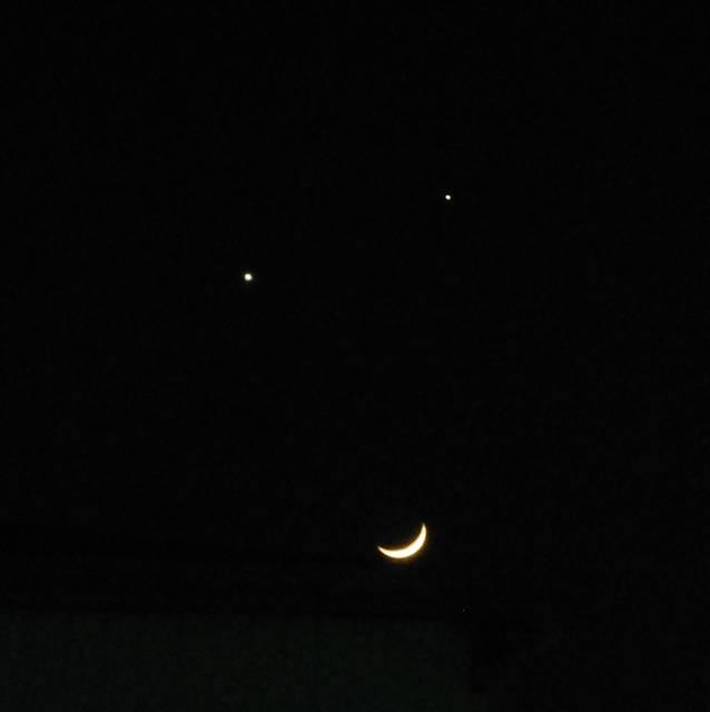月亮今天對你微笑了嗎?
