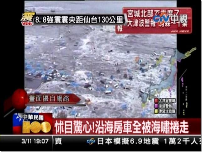【新聞】2011日本311 8.9強震+10公尺大海嘯…超恐怖= =+