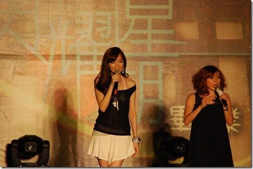 2011年 朝陽畢業演唱會 閃耀星朝
