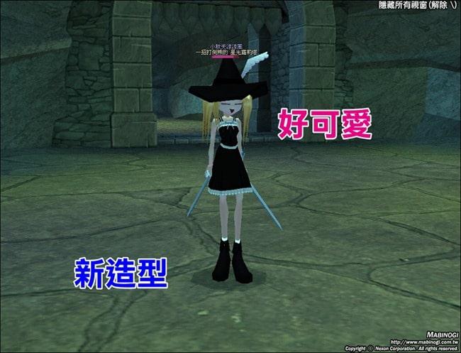 【遊戲】Mabinogi 瑪奇 2005~2011 回憶錄 Part 2
