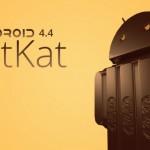 【Android】4.4 KitKat 版本以上 SD卡只能讀不能寫