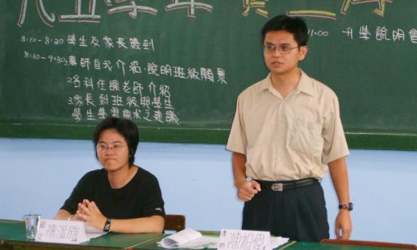 那些年 高中時期霸氣十足嚴厲國文老師