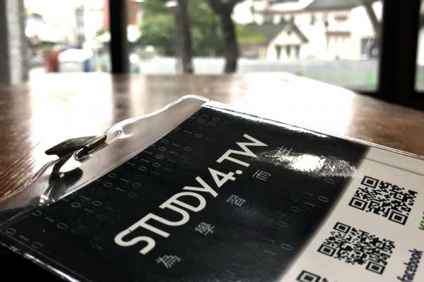 【活動筆記】Study4.TW Study4Love – 與大師對談